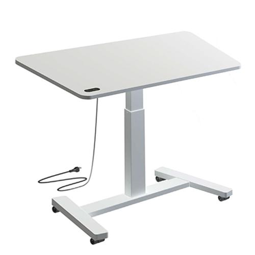 Hotspot Sit Stand